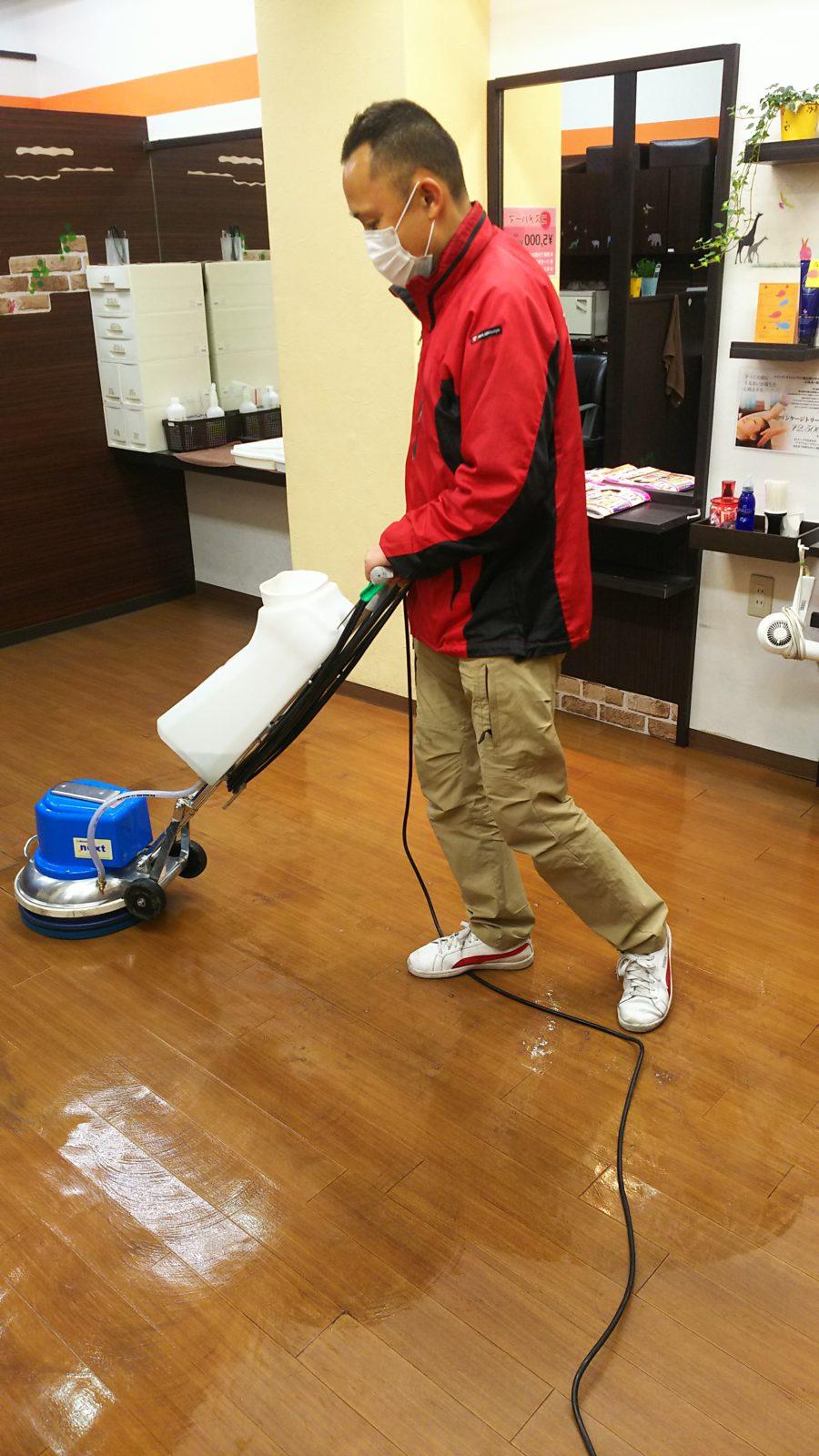 美容室の床清掃